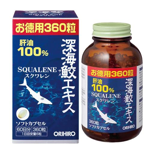 sun-vi-ca-map-orihiro-squalene-360-vien-nhat-ban