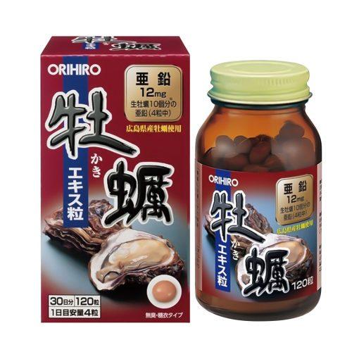 tinh-chat-hau-tuoi-orihiro-nhat-ban-chinh-hang